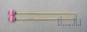 Devi Mallets Keyboard Mallet Series Standard C-04 (ラタン柄)