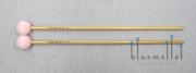 Korogi Mallet Sp552SR (ラタン柄)