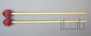 Marimba One Mallet Double Helix DHR6 (ラタン柄太め) (特価品)