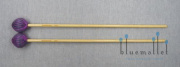 Marimba One Mallet Double Helix DHB5 (木柄 : バーチ)