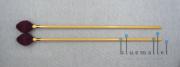 Sebastian Mallet Concert Clearer Attack N Series MCS11NR (ラタン柄)