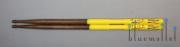 Zildjian Stick Trilok Gurtu (特価品)