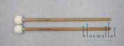 Devi Mallets Timpani Mallet Scherzando Series (Medium Hard)