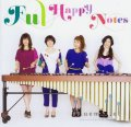 Ful - Happy Notes (CD)