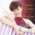 Omori , Kana - Capriccio Grazioso (CD)