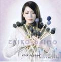 Eriko , Daimo - Origin (CD)