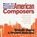 Phonix - American Conposers (CD)