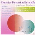 Shiniti Ueno & Phonix Reflexion - Music for Percussion Ensemble by Japanese Composers (CD)