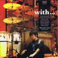 Aita , Mizuki - with... (CD)