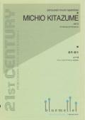 Kitazume , Michio - Air II for Marimba and Vibraphone (スコアのみ)