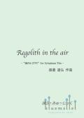 Watanabe , Tatsuhiro - Regolith in The Air -for Xylophone Trio- (スコア・パート譜セット)