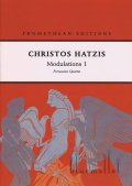 Hatzis , Christos - Modulations 1 (スコアのみ)