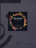 Bartok , Bela - Romanian Folk Dances for Precussion Ensemble (arr. Jason Baker) (スコア・パート譜セット)