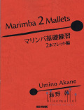 Umino , Akane - Marimba 2 Mallets