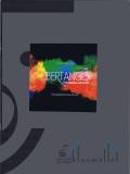 Piazzolla , Astor - Libertango (with Flute) arr. Kana Omori