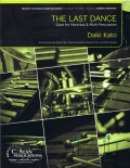Kato , Daiki - The Last Dance Duet for Marimba and Percussion (スコア・パート譜セット) (特価品)