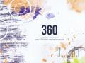 Koshinski , Gene - 360 (スコア・パート譜セット)