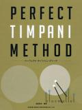 Okuda , Masashi - Perfect Timpani Method
