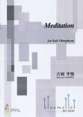 Yoshioka , Takayoshi - Meditation for Solo Vibraphone