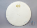 "Aspr Head Origin 14"" Calf White 14"