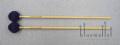Korogi Mallet Sp709R (ラタン柄)