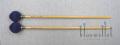 Korogi Mallet Sp710R (ラタン柄)