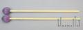 Marimba One Mallet Double Helix DHR5 (ラタン柄太め) (特価品)