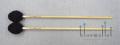 Playwood Mallet M-3024 (ラタン柄)