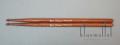 Pearl Concert Stick 501R (特価品)
