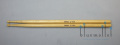 Yamaha Oak Stick O-14A (特価品)