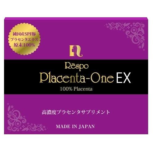 プラセンターワン1箱(50粒入り)賞味期限2019年11月