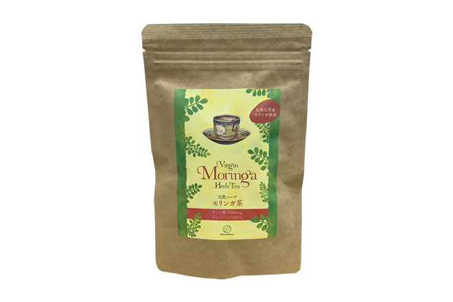 モリンガ茶ハーブティー/1袋20パック入り/おなら解消/無農薬・無香料・無着色・保存料不使用