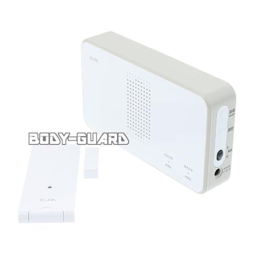 ワイヤレスチャイムドア開閉センサーセット EWS-S5034