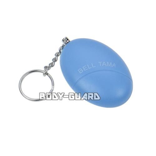 たまご型 防犯ブザー 120dB ブルー