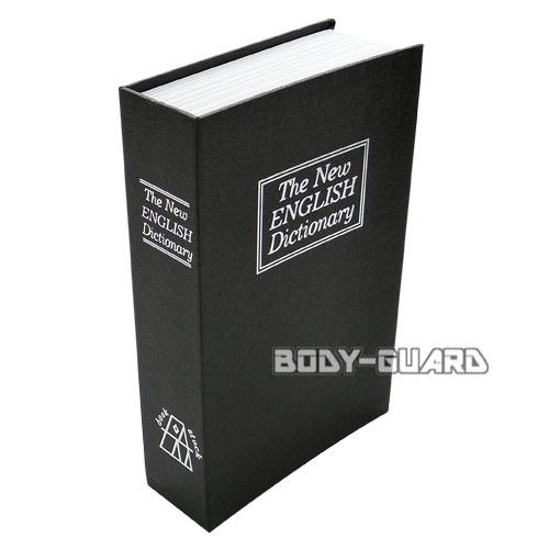 DIVERSION BOOK ブラック(小)