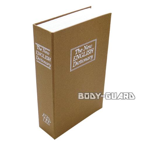 DIVERSION BOOK ブラウン(小)