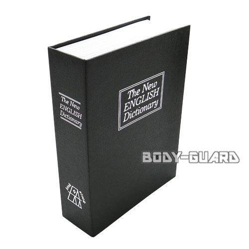 DIVERSION BOOK ブラック(大)