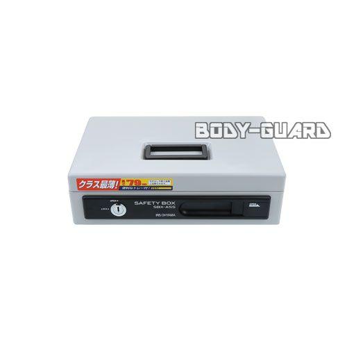 手提げ金庫 スリムA5サイズ グレー SBX-A5S