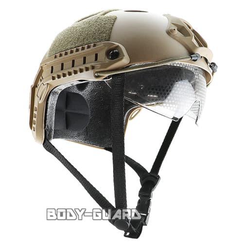 ファストヘルメット ゴーグル付き ベージュ