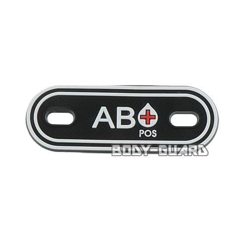 血液型マーカー ブラック蓄光 AB+