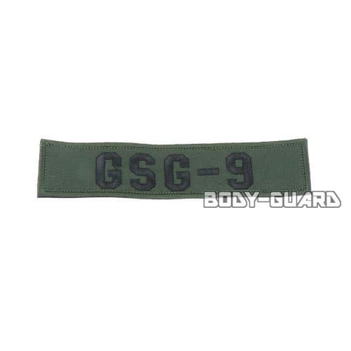 GSG-9 ワッペン カーキ