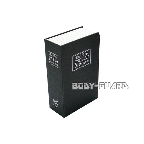 DIVERSION BOOK ブラック(ミニ)