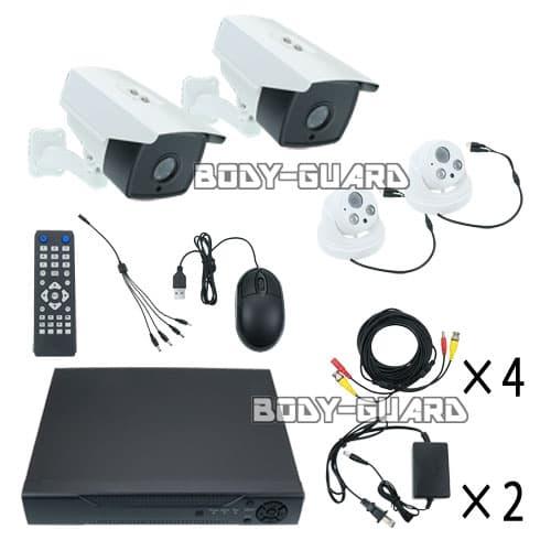 防犯カメラ レコーダーセット HDD容量2TB 高画質AHD 200万画素 ボックス型カメラ2台 ドームカメラ2台セット
