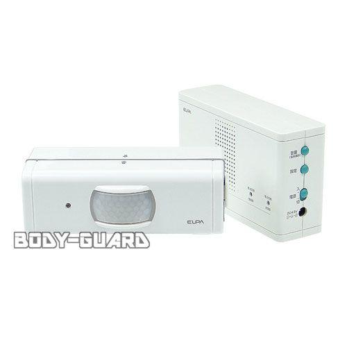 ワイヤレスチャイム センサー送信器セット EWS-1003
