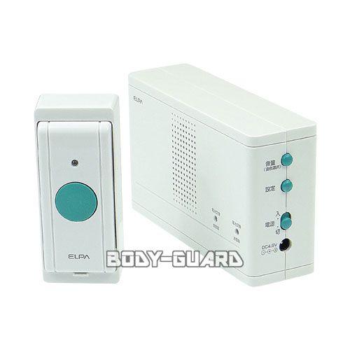 ワイヤレスチャイム 押しボタン送信器セット EWS-1001