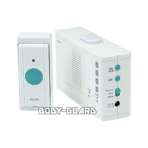 ワイヤレスチャイム ランプ付き受信器セット EWS-2001