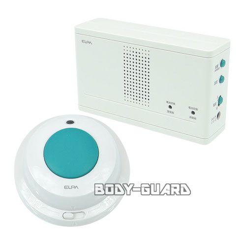 ワイヤレスチャイム 防水押ボタン送信器セット EWS-1004