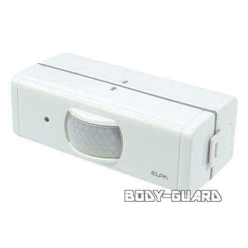 ワイヤレスチャイム用センサー送信器 EWS-03 (増設専用)