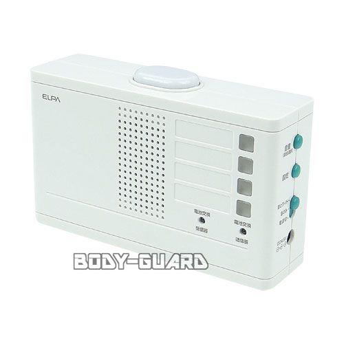 ワイヤレスチャイム用ランプ付き受信器 EWS-20 (増設専用)