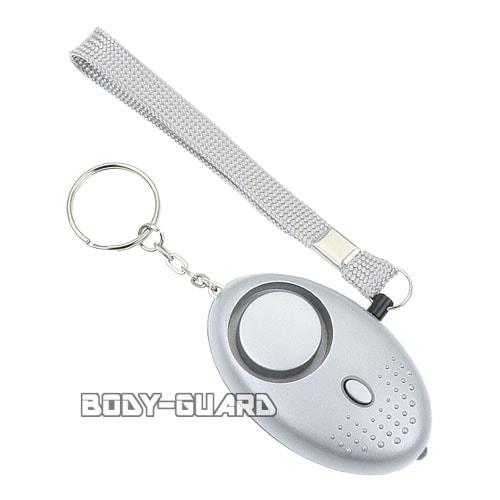 ライト付き防犯ブザー L002 シルバー
